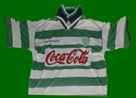 Sporting camisola caseira juniores 2001 2002 Coca-cola
