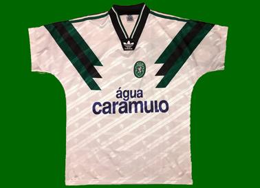 Sporting Portugal Shirts, http://shirts.sporting-london.co.uk, Sporting London Shirts