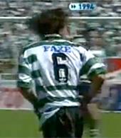 1993/94. Equipamento vestido por Paulo Sousa