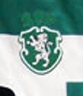 Equipamento de jogo do Sporting, modelo usado na Taça de Portugal e na Taça das Taças 1995 1996