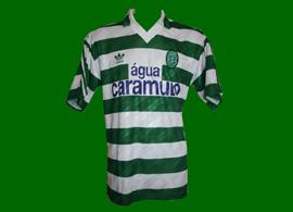 Sporting Lisbon Adidas jersey Balakov 92/93