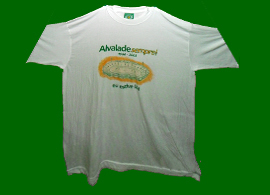 Special shirt for the Jose Alvalade stadium, 1956-2003