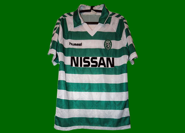 Sporting Clube de Portugal home jersey game worn Douglas
