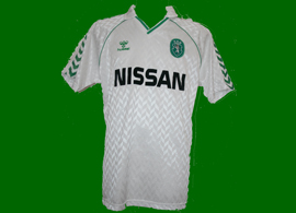 match worn away jersey Sporting Clube Portugal Lisbon Venancio 1989 90