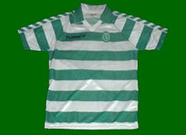 replica Shirt Hummel 1987 1990 Sporting Clube de Portugal