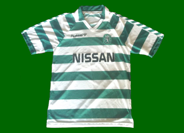 Sporting Lisbon Player issue jersey 1990 Hummel