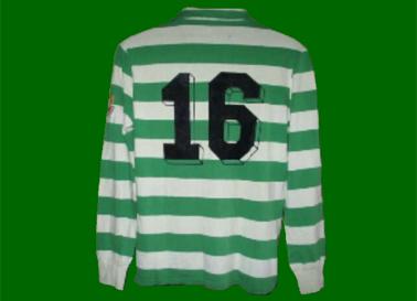 1982/83. Camisola de jogo Le Coq Sportif com escudo de campeão nacional