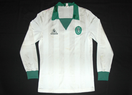 Sporting Lisbon White away jersey. Model worn between 1982/83 and 1984/85