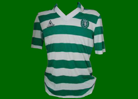 Match worn home jersey Sporting Le Coq Sportif 1983 1987