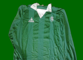 Sporting Lisbon MWS 1984/85 away