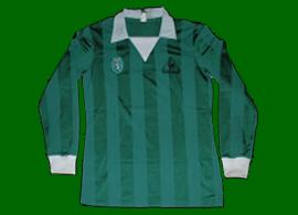 equipamento do Sporting Club de Portugal Manuel Fernandes capitão 1984/85