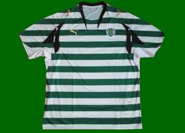 2007/2008. Camisola listada do Sporting, sem patrocínio