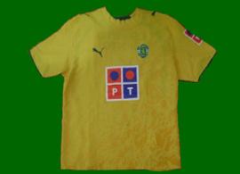 Sporting Lisbon away 2006 2007 Cup shirt