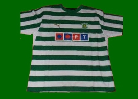Portugal Champions League Sporting Lisbon jersey 06 07