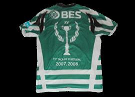 Taça de Portugal 2007 2008 Sporting ganhador