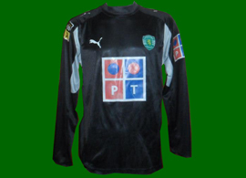 Sporting Lisbon goalkeeper top Personalized Vladimir Stojkovic and patched up