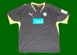 Sporting Clube de Portugal 2007/08. Camisola alternativo para criança do Sporting, jovem leãozinho