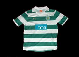 maillot de foot pour enfant Sporting Portugal 2011/12
