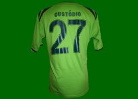 SCP camisola de jogo do Sporting Custódio 2006/07