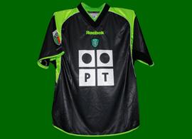 SCP Quaresma away jersey 2001/02