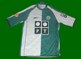 Sporting Portugal Lisbonne 2004 2005 maillot porte Stromp UEFA final