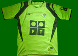 Sporting replica shirt UEFA away final