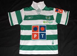 Portugal Sporting home shirt 2006 century