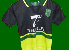 children jersey Sporting loja verde 98 99