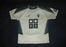 Sporting Lisbon 2003/04 away shirt, child size, personalized Liedson 2003 2004