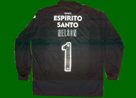 2005/2006. Sporting Lisbon goal keeper jersey, personalised Nelson and signed by Nelson Pereira himself