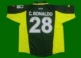 Another Cristiano Ronaldo Sporting Lisbon shirt from the wrong year