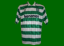 jersey Worn by Nelson Alves first game for Sporting Lissabon