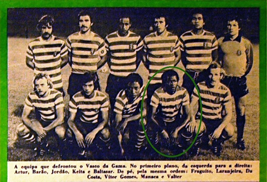 Jogo de apresentação de 1977/78 contra o Vasco da Gama: equipa leonina