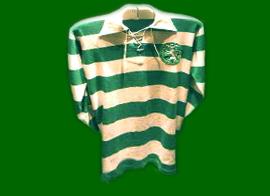 camisola histórica do Peyroteo do Museu Mundo Sporting