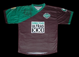 camisola do Directivo Ultras XXI 2010 2011 alternativa