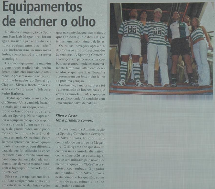 Equipamentos de encher o olho: Apresentação dos equipamentos do Sporting para 2003/04