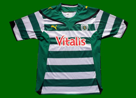 Another laughable totally fake Sporting Lisbon jersey, personalized Miguel Veloso. No relation with the original
