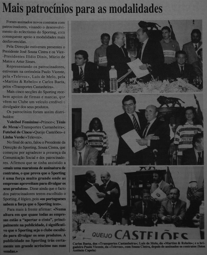 Sporting em 1994/95: mais modalidades com patrocinadores