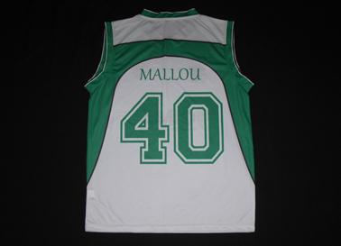 2015/16. Camisola de alternativa Basquetebol da Arantxa Mallou Cea