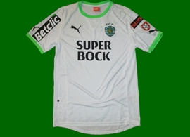Away kit, Sporting Lisbon futsal 2011 2012