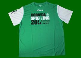 camisola oficial da primeira corrida Sporting 2011