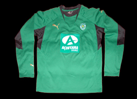 Training shirt Sporting Lisbon athletics brand Acoreana Multidesportivo Alvalade XXI 2007 08