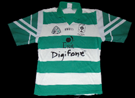 Cootehill Celtic GAA game worn