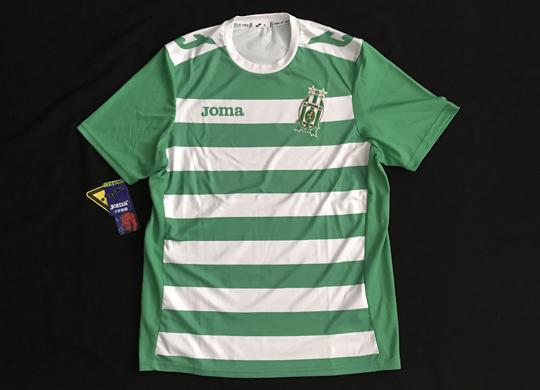 Camisola do Floriana FC de Malta