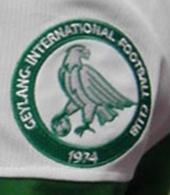 Geylang International Football Club, Singapura, camisola 2012/13