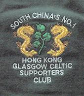 Hong Kong Glasgow Celtic