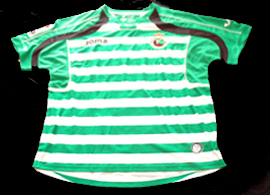 camiseta Real Racing Club Santander futbol
