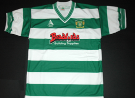 equipamento do Yeovil Town FC, League One