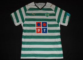 Sporting Lisbon 2008/09 home shirt, prototype ordered for production October 2007