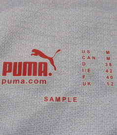 2006/2007 Winner of Cup and Supercup Puma sample, with many differences with respect to the final version that made it to the stores